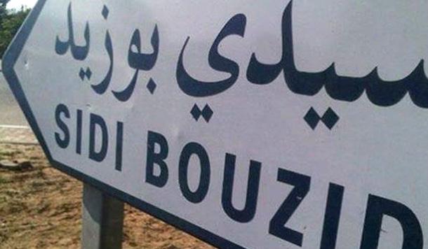 Il tente de renverser un agent de la garde nationale à Sidi Bouzid