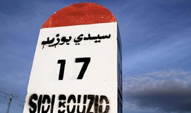 Sidi Bouzid :Aides sociales au profit de familles nécessiteuses, à Jelma
