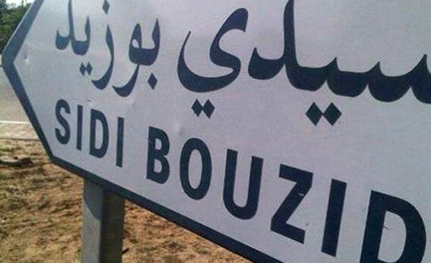 Sidi Bouzid : nouveaux projets d'infrastructure programmés à Jelma