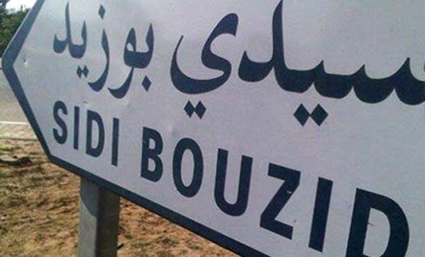 Sidi Bouzid: Démission du président de la délégation spéciale de la municipalité de Souk Lahad