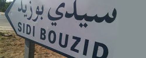 sidi-bouzid-232--2032013-1.jpg