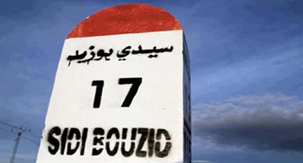 Sidi Bouzid : Hausse de 17,3% des demandes d'emploi non satisfaites