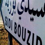 سيدي بوزيد : مناصر لمرشح رئاسي يعتدى على رئيس مركز الإقتراع بالرقاب