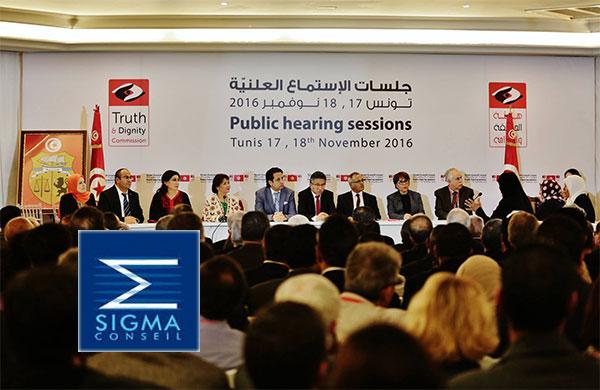 استطلاع رأي : بالأرقام مواقف متباينة للتونسيين من جلسات الاستماع العلنية لهيئة الحقيقة والكرامة