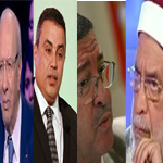 Sigma Conseil : Les Tunisiens font confiance à BCE, Jomaa, Essid et Mourou