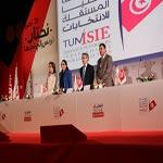 Conférence de l'ISIE : Une minute de silence pour rendre hommage aux martyrs