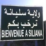 سليانة: فتح كل الطرقات أمام حركة المرور واستئناف الدروس