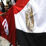 تونس تدين الهجمات الإرهابية على سيناء المصرية