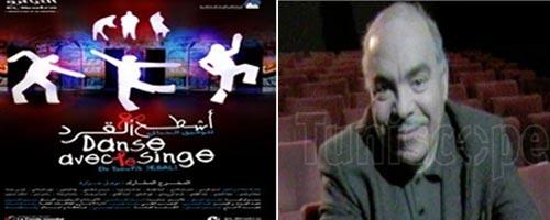 La direction de la télévision tunisienne refuse la diffusion de la pièce danse avec le singe