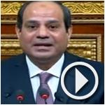 بالفيديو: تزامنا مع عيد الحب.. البرلمان المصري: بنحبك يا ريّس.. والسيسي يرد: وأنا كمان