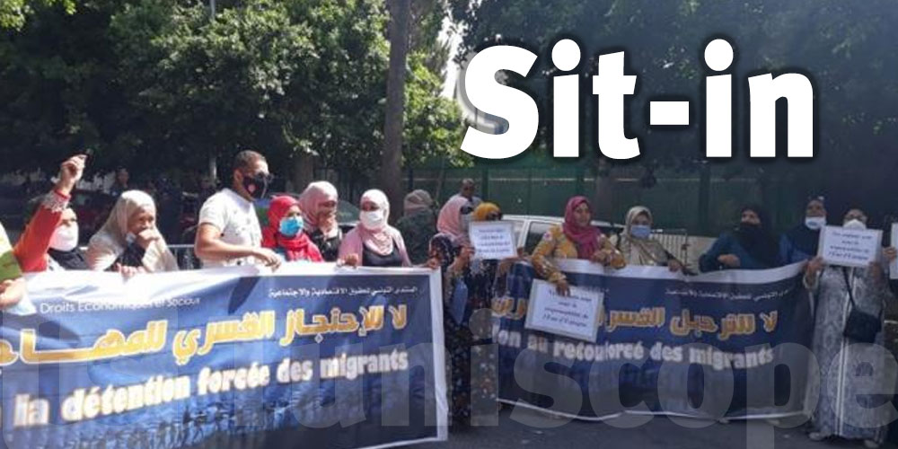 Sit-in devant l'ambassade d'Espagne en Tunisie