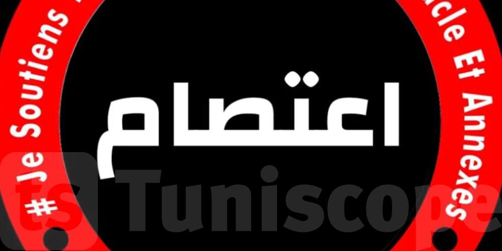 اعتصام الفنانين: عبير موسي تعلن التوصل إلى حلول مع وزارة الثقافة