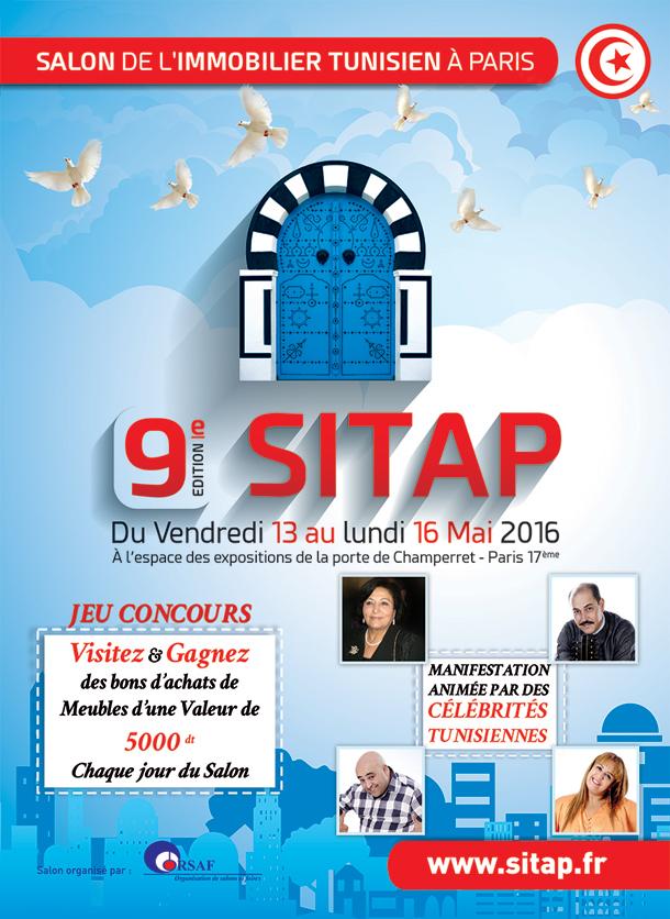 Tous les détails sur la 9 éme édition du SITAP prévue du 13 au 16 mai 2016