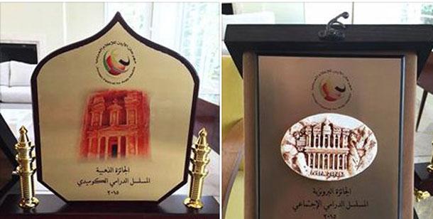 'Bolice' et 'Lilet Chak', primés au Festival arabe des médias, en Jordanie