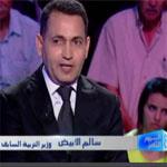 Salem Labyedh lève le carton rouge au gouvernement Jomaâ