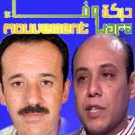 Le parti du Mouvement Wafa limoge Slim Boukhdhir et Kaïs Karoui
