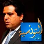 سليم الرياحي : أشكر كل الذين ساندونا في خلافنا بخصوص التونسية و سنواصل المعركة