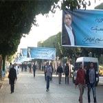 En photo : Les banderoles de Slim Riahi envahissent l'avenue Habib Bourguiba