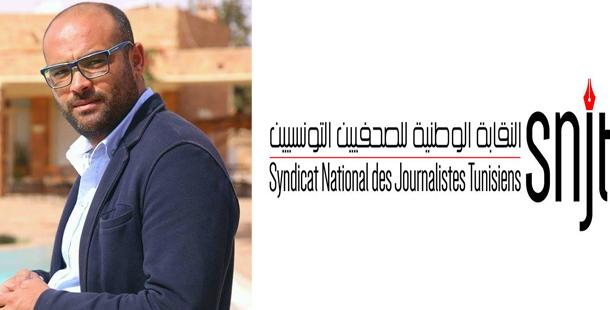 Zied Dabbar, membre du SNJT, élu trésorier de la Federation of African Journalists