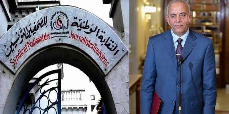 نقابة الصحفيين: مخاوف من التعتيم على مسار مفاوضات تشكيل الحكومة الجديدة