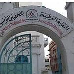 L'Observatoire national des journalistes tunisiens est né