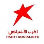 الحزب الاشتراكي يقدم أسماء رؤساء قائماته