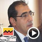 En vidéo : La démarche Responsabilité Sociale de l'Entreprise de la Attijari Bank