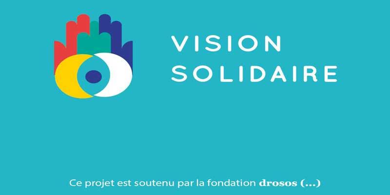 Dernier Appel à Candidature pour vision Solidaire ,Maison de l'Image