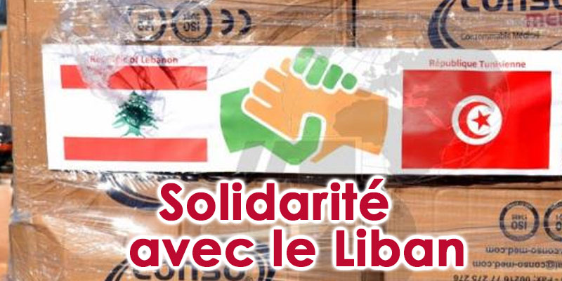 La Tunisie achemine 35 tonnes d'aides médicale et humanitaire urgentes à Beyrouth
