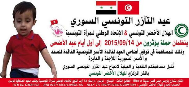 Loin de la politique : L'Aid de la solidarité et du partage tuniso-syriens