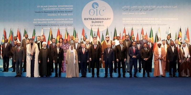La Tunisie participe au Sommet islamique extraordinaire sur la Palestine