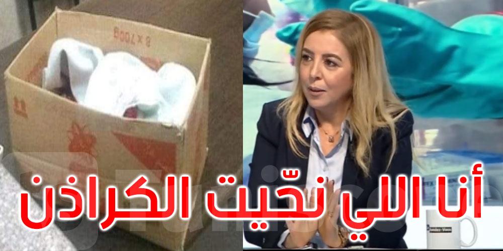 بالفيديو: سنية بالشيخ: أنا موش وزيرة الكراذن بل الوزيرة اللي نحات الكراذن