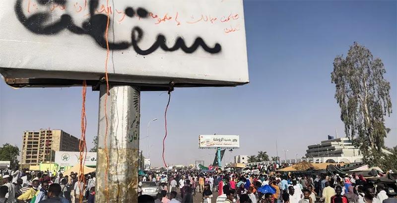 إعلان الطوارئ وحظر التجول في السودان