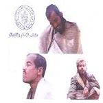 Opération militaire à Jebel Salloum : Farhat Horchani dément la mort du terroriste algérien  'Abou Sofien Soufi'