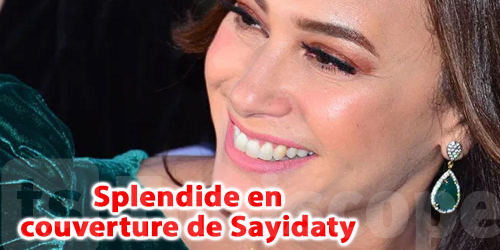 En photo : Hend Sabri splendide en couverture du magazine Sayidaty