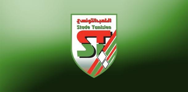 Stade Tunisien: Suspension définitive pour Korbi, Amdouni et Akermi