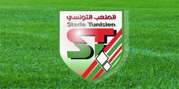 Affaire Youssef Trablesi : Des lourdes sanctions attendent les joueurs stadistes