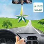 STAR Assurance Innove Et Crée TRIK ESSLAMA La Nouvelle ASSURANCE AUTO
