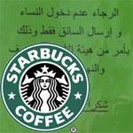 En Arabie Saoudite, Starbucks accepte d'interdire l'accès aux femmes