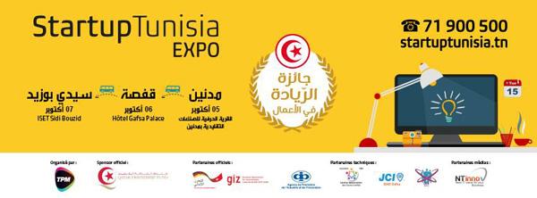 Startup Tunisia Expo 2016 : 2 ème édition de la 2 ème tournée 2016 dans les régions