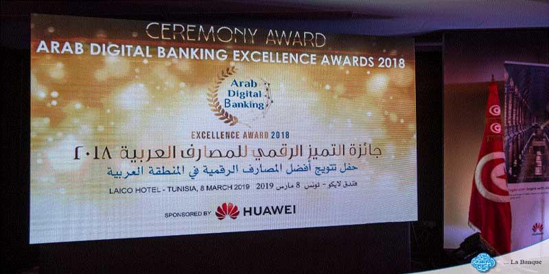 La STB se positionne en tant que Première Banque digitale en Afrique du Nord
