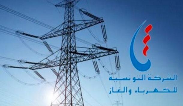 Un responsable de la STEG explique les raisons des coupures d'électricité enregistrées dans plusieurs endroits en Tunisie