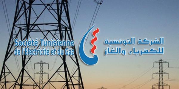 الشركة التونسية للكهرباء: قطع التيار الكهربائي بهذه المناطق في المنستير الأحد المقبل