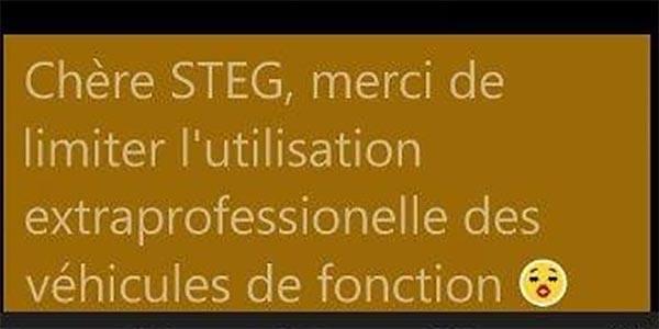 En photos : Quand les Tunisiens répondent aux SMS de la STEG
