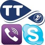 Tunisie Telecom dément toute intention de suspendre les services téléphoniques via Internet