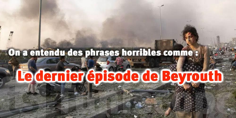 Explosion de Beyrouth, un survivant tunisien raconte