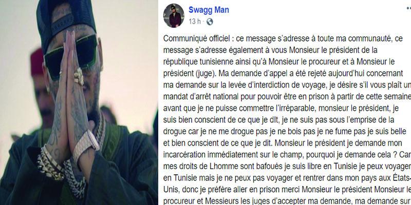 سواق مان' يوجه رسالة إلى رئيس الجمهورية: اعتقلوني...فالسجن أفضل من هذه الوضعية'