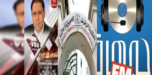 نقابة الصحفيين تشجب رقابة السلطة التنفيذية على المحتويات الصحفية