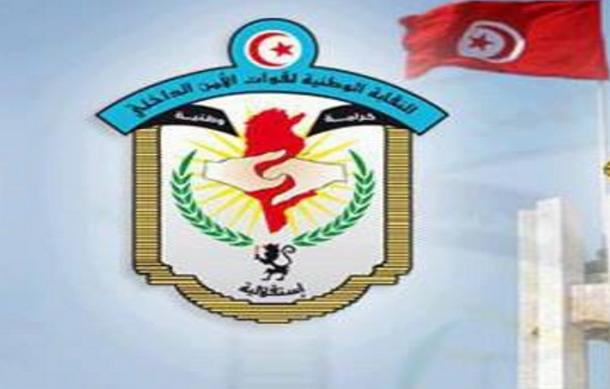 النقابة الجهوية لقوات الأمن بالقيروان تنظم وقفة احتجاجية بعد دهس عون حرس من قبل مهرب
