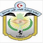 نقابة قوات الأمن الداخلي تقرر تعليق كل تحركاتها الاحتجاجية